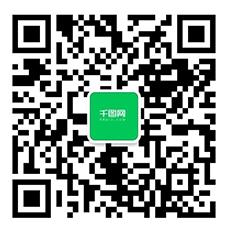 2017骞撮粍閬撳悏鏃ュ珌濞�