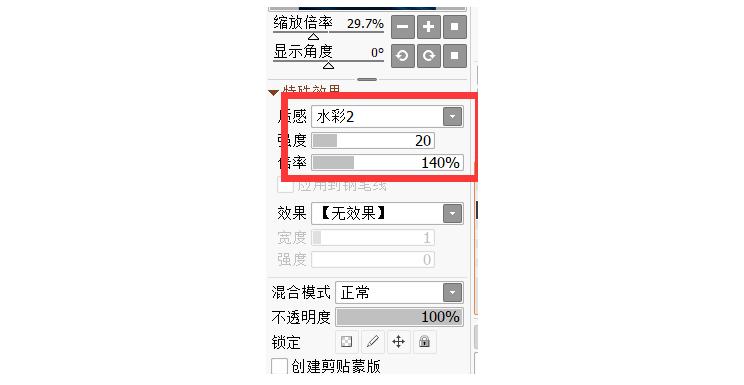 气韵女神教程_38