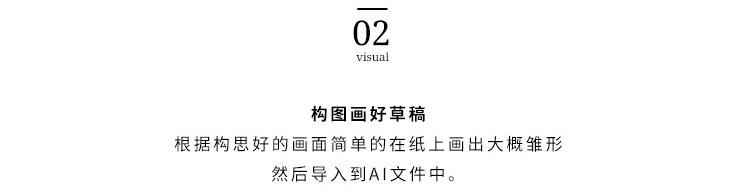 线性视界-教程2_06