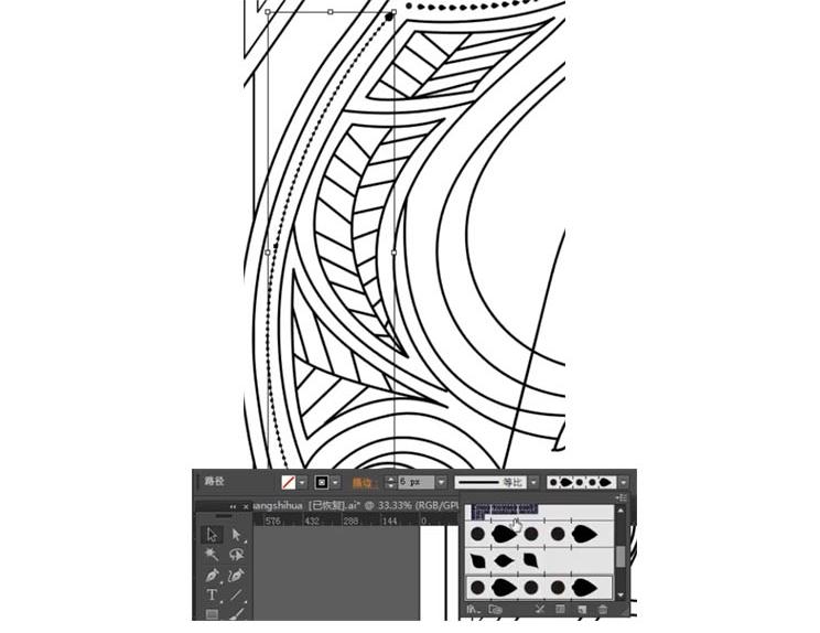 线性视界-教程2_16