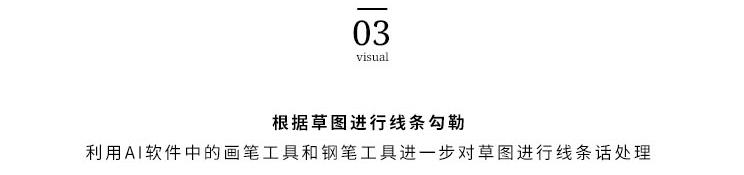 线性视界-教程2_10