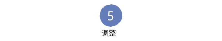 步骤教程_17