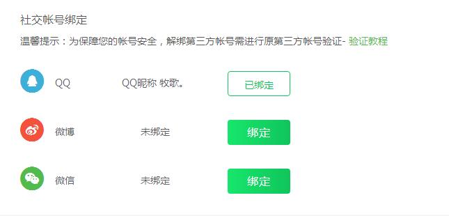 QQ截图20190412105530