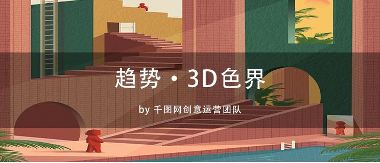 图文教程JPG预览图_01