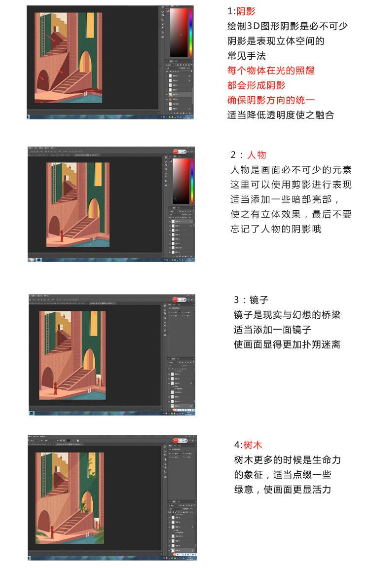 图文教程JPG预览图_16