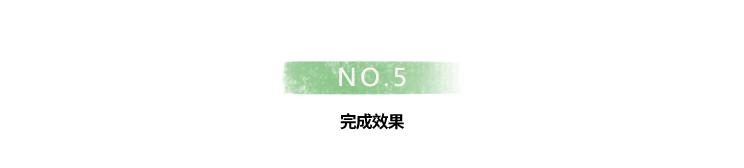 图文教程源文件_32