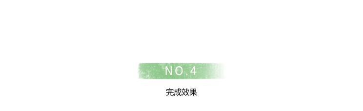图文教程源文件_1_25