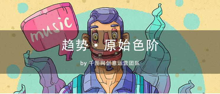 图文教程源文件_01