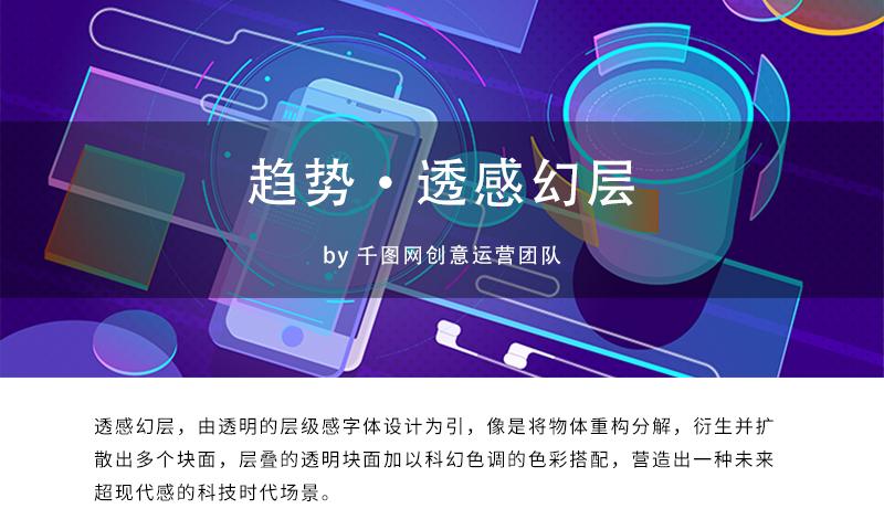 幻層圖文教程源文件_01