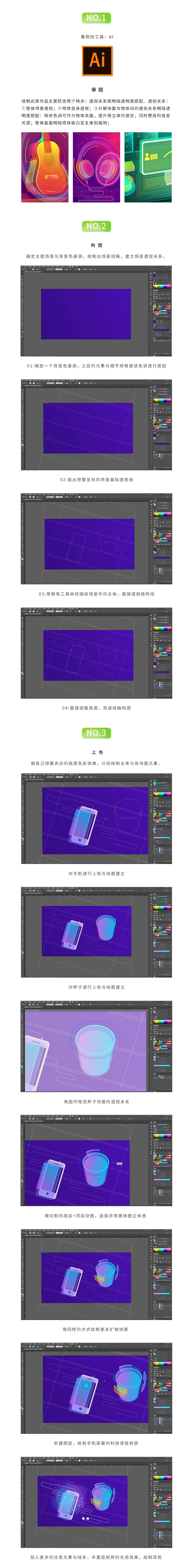幻層圖文教程源文件_02