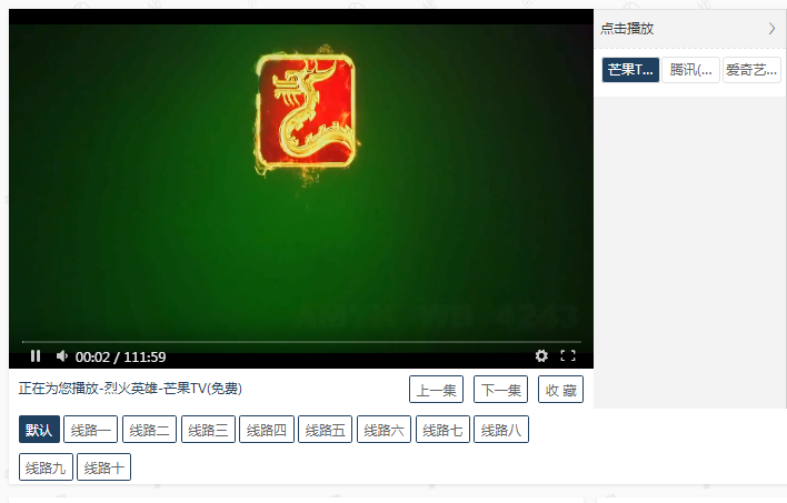 小辉影视网官方网站 - 附APP下载地址