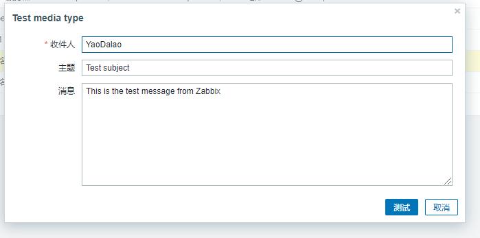 Web测试2