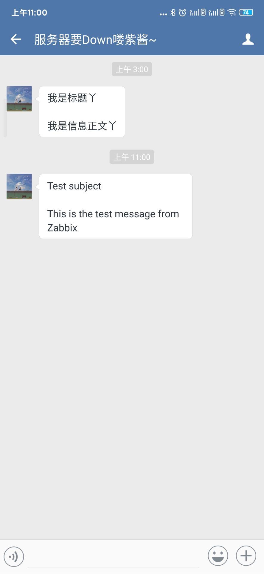 Web测试3