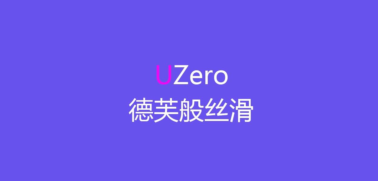 一款简约WordPress 开源 UZero双栏主题!