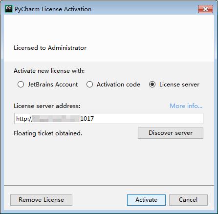 服务器远程授权成功