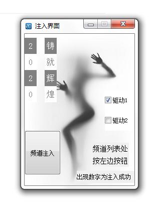 CF辅助_2020挑战秒杀辅助破解版v2.0