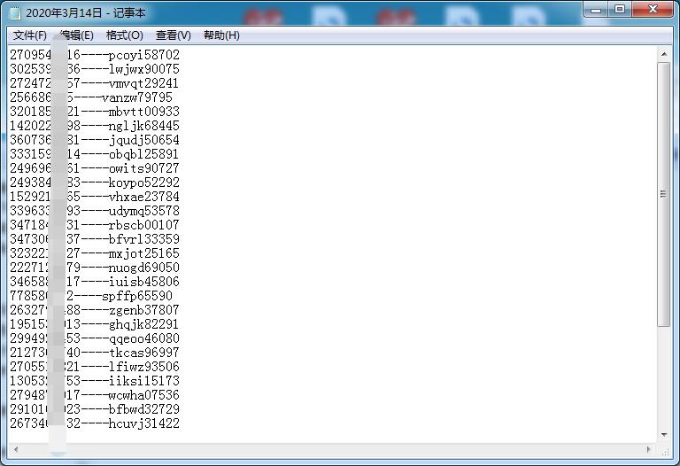 3月14日 QQ游戏账号分享_临时QQ小号共享_CF小号_刺激战场小号