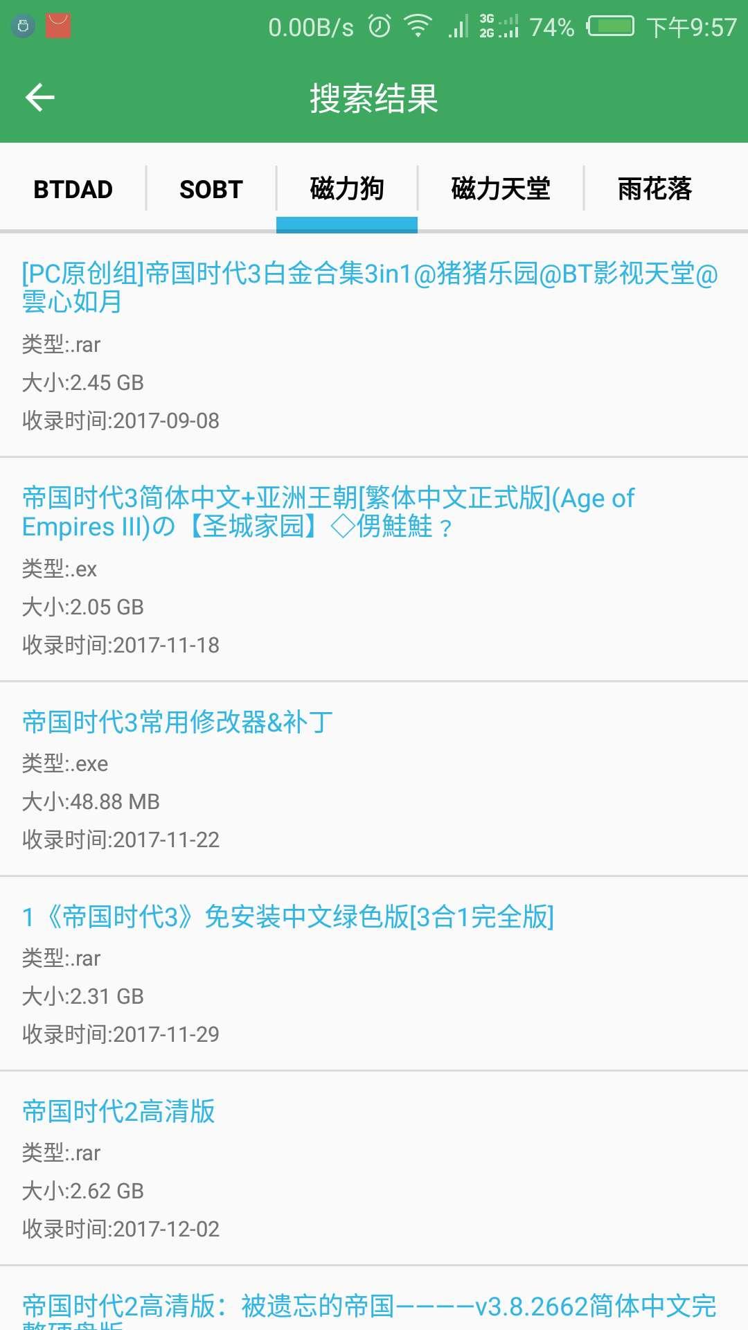 BT快搜 v1.1.3安卓版 强大的BT搜索神器