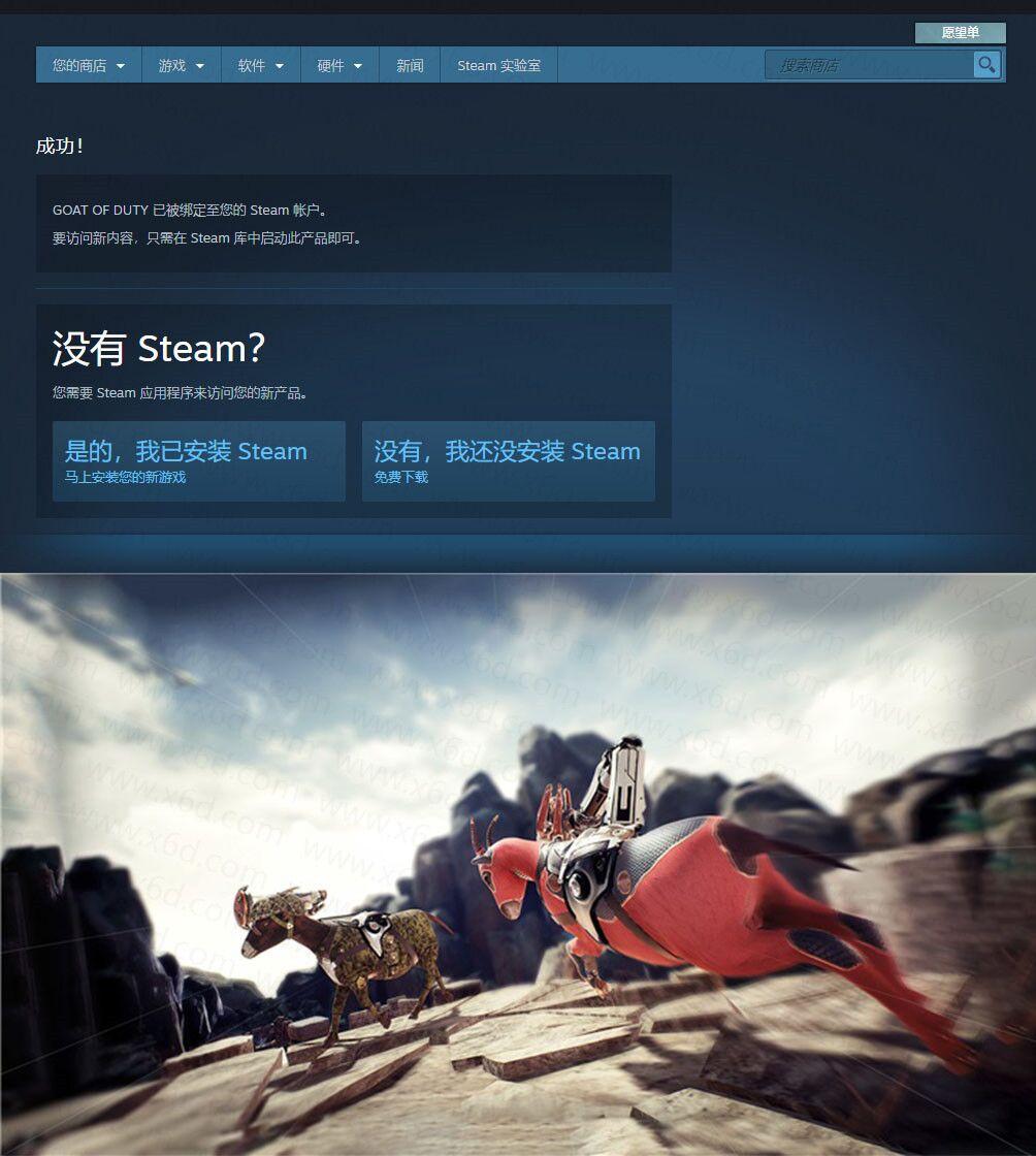 Steam喜+10免费领《重力战争》《键盘杀手》等游戏