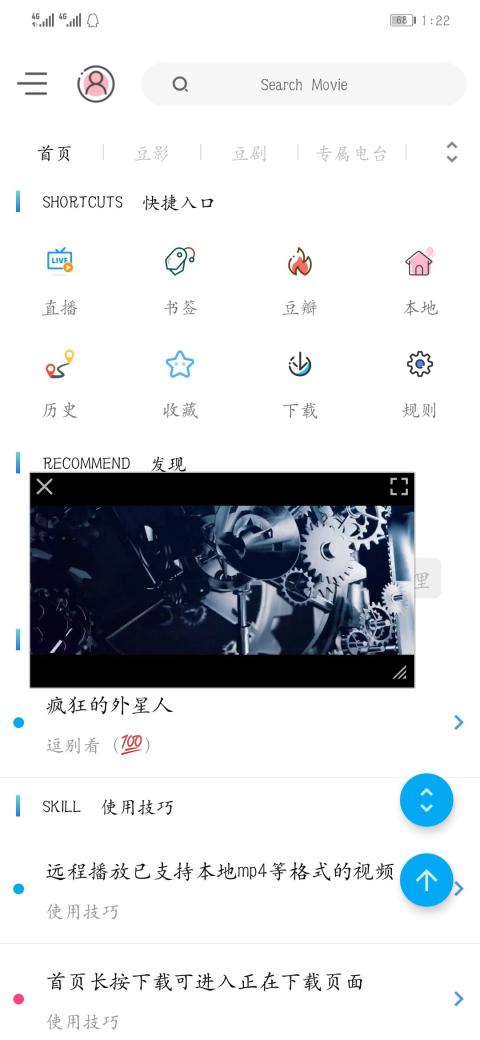 新海阔影视 v2.20清爽版 vip影视全部免费看