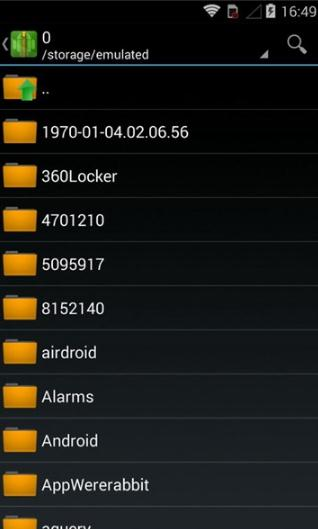 7z解压神器 ZArchiver Pro v0.9.3.9345 专业内购版