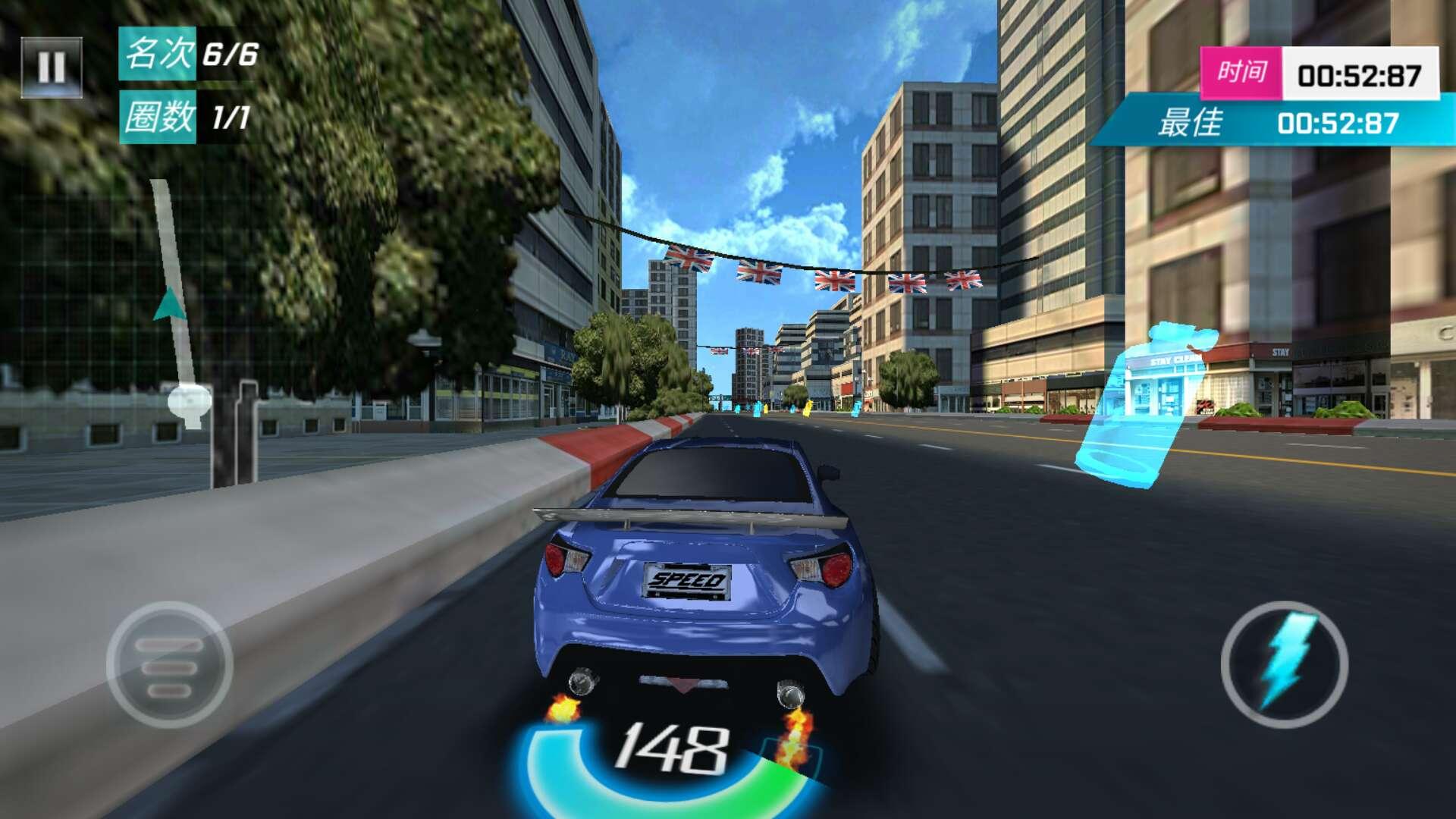 街头赛车3D 无限钻石破解版