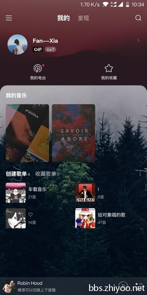 网易云音乐下载狗 v13.0.14稳定版 秒杀修改版