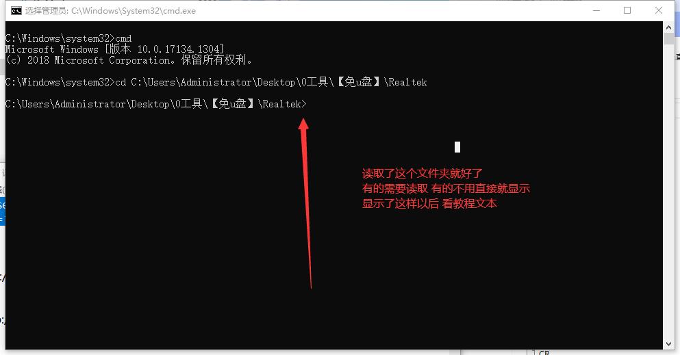 无需U盘修改物理MAC地址解封机器码 支持因特尔/realetk网卡