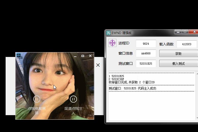CF狄火1.1方框透视自瞄辅助破解版