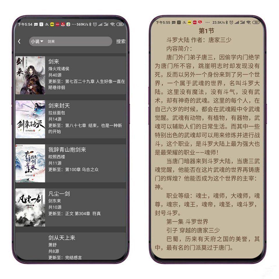 喵喵番 v5.2.0去广告/去推荐/去友盟/精简/完美版