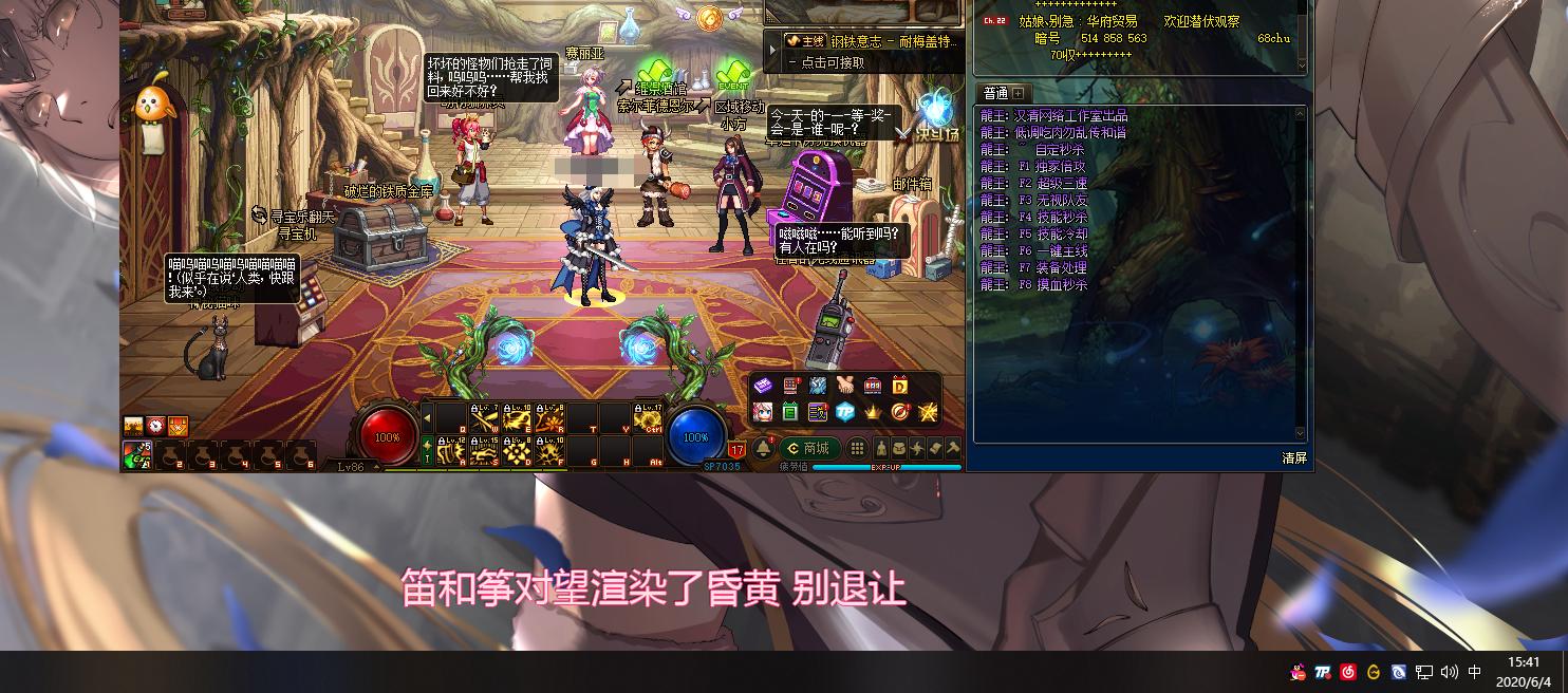 DNF龍王 v6.5倍攻/技能秒杀/自动刷图搬砖辅助