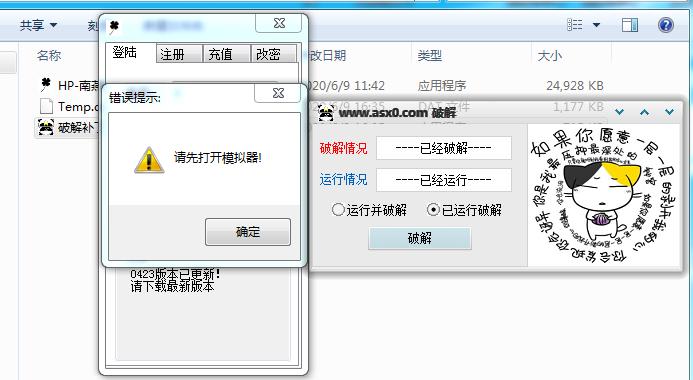 PC和平精英-南燕v6.9上市透视自瞄辅助/破解版