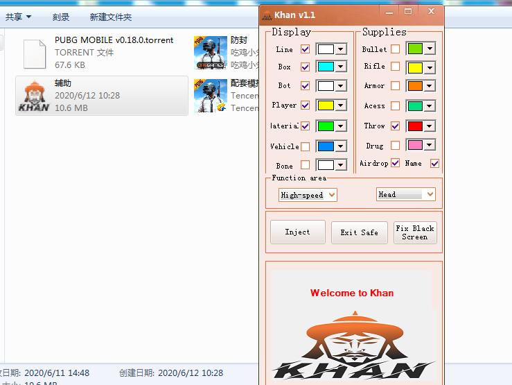 PC刺激战场国际服Khan v1.1多功能辅助/游戏直装包