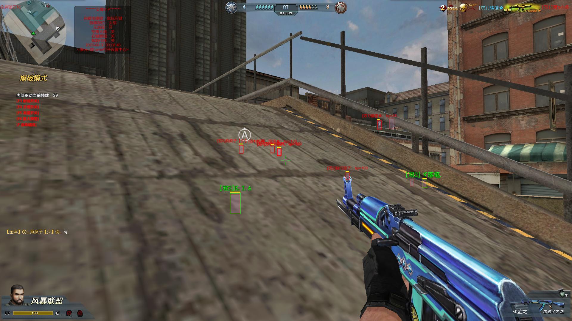 生死狙击微端-狙击手 v1.2透视自瞄辅助/免费版