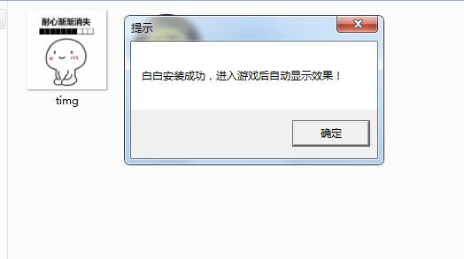 CF白白辅助助手 v7.9单板方框透视/破解版/完美辅助