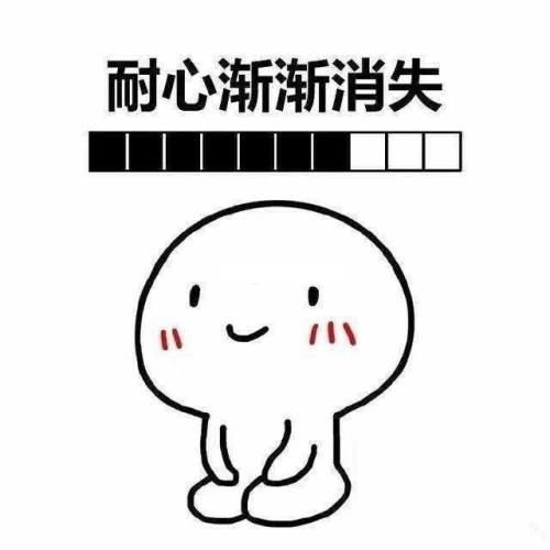 QQ飞车迷恋加速引擎辅助