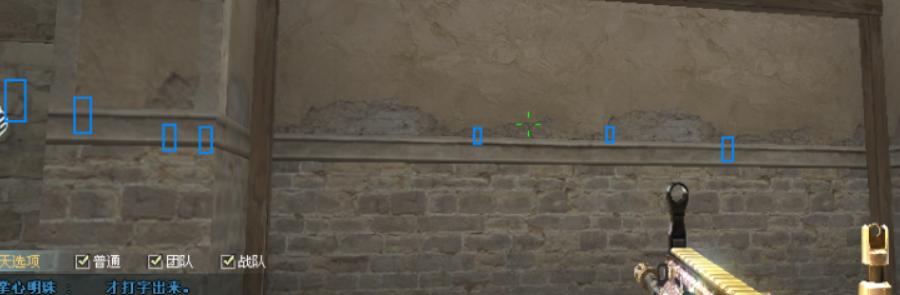 CF水滴辅助 v7.10方框透视/自动瞄准/破解版