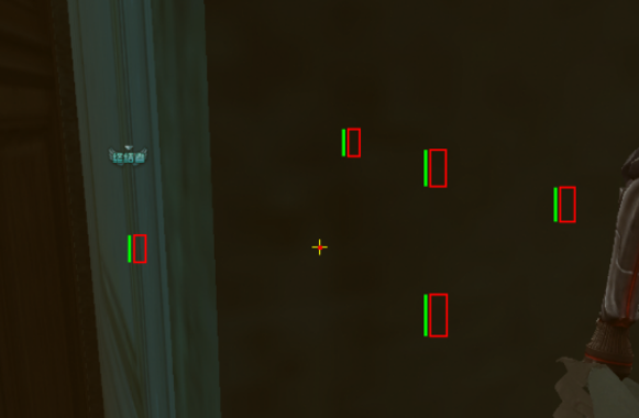 CF雷蛇插件 v7.10方框透视自瞄/破解验证版