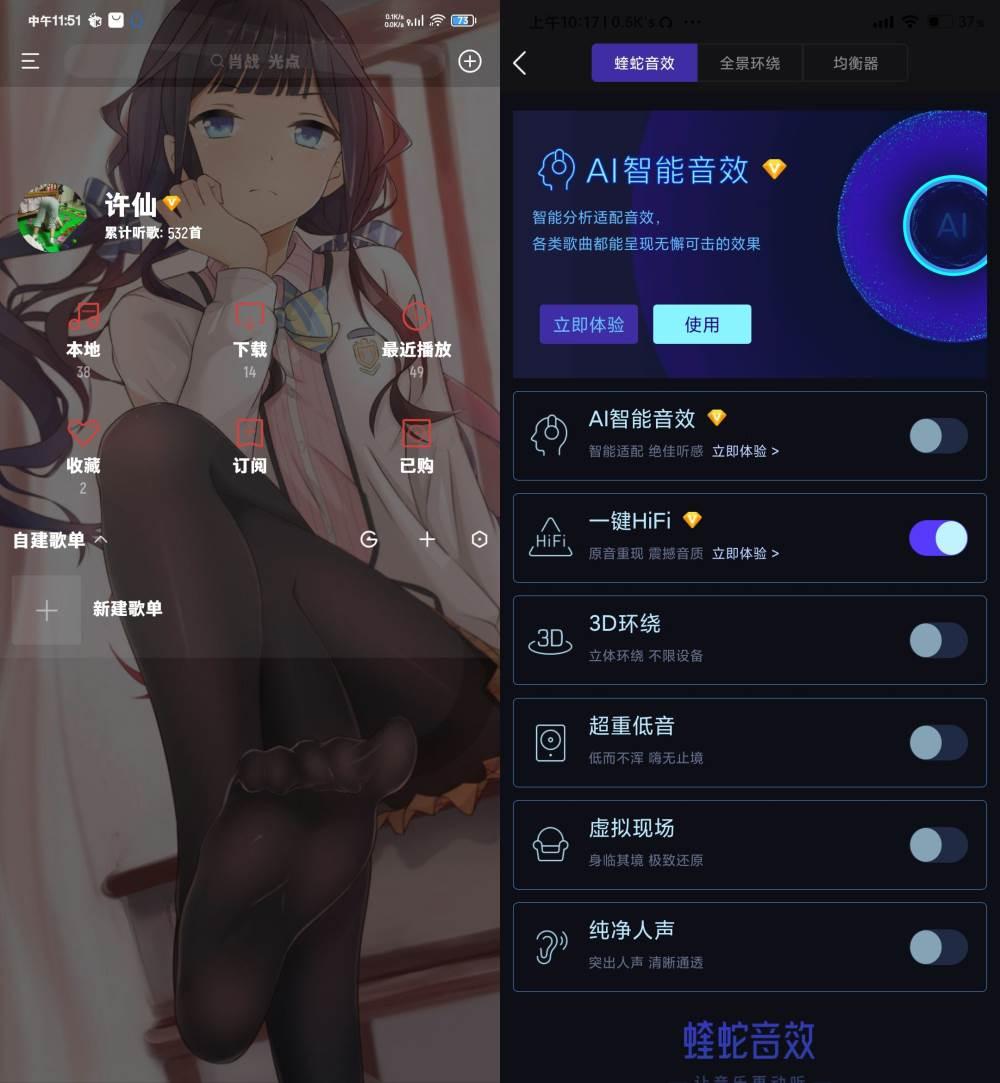酷我音乐 v9.3.3.1破解/无视版权/高级/完美/Mod版