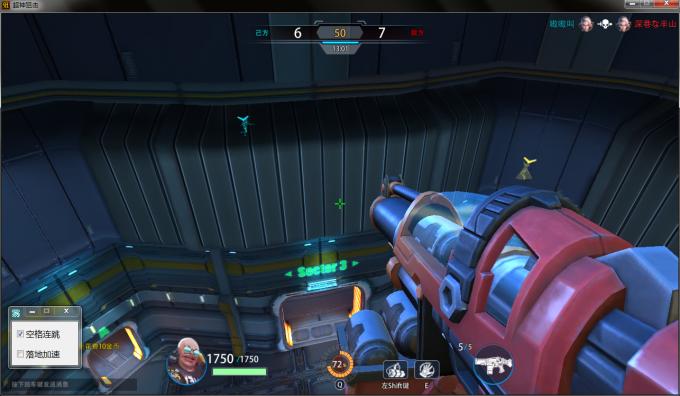 超神狙击-单板人物透视加速辅助