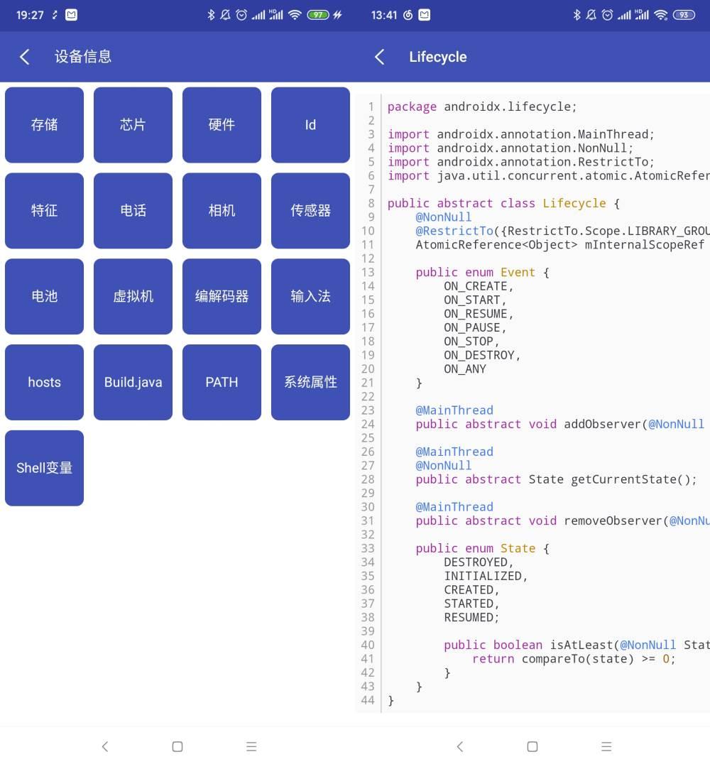 开发工具箱 v1.6.0直装/解锁/高级/超级/会员/完美/Mod版