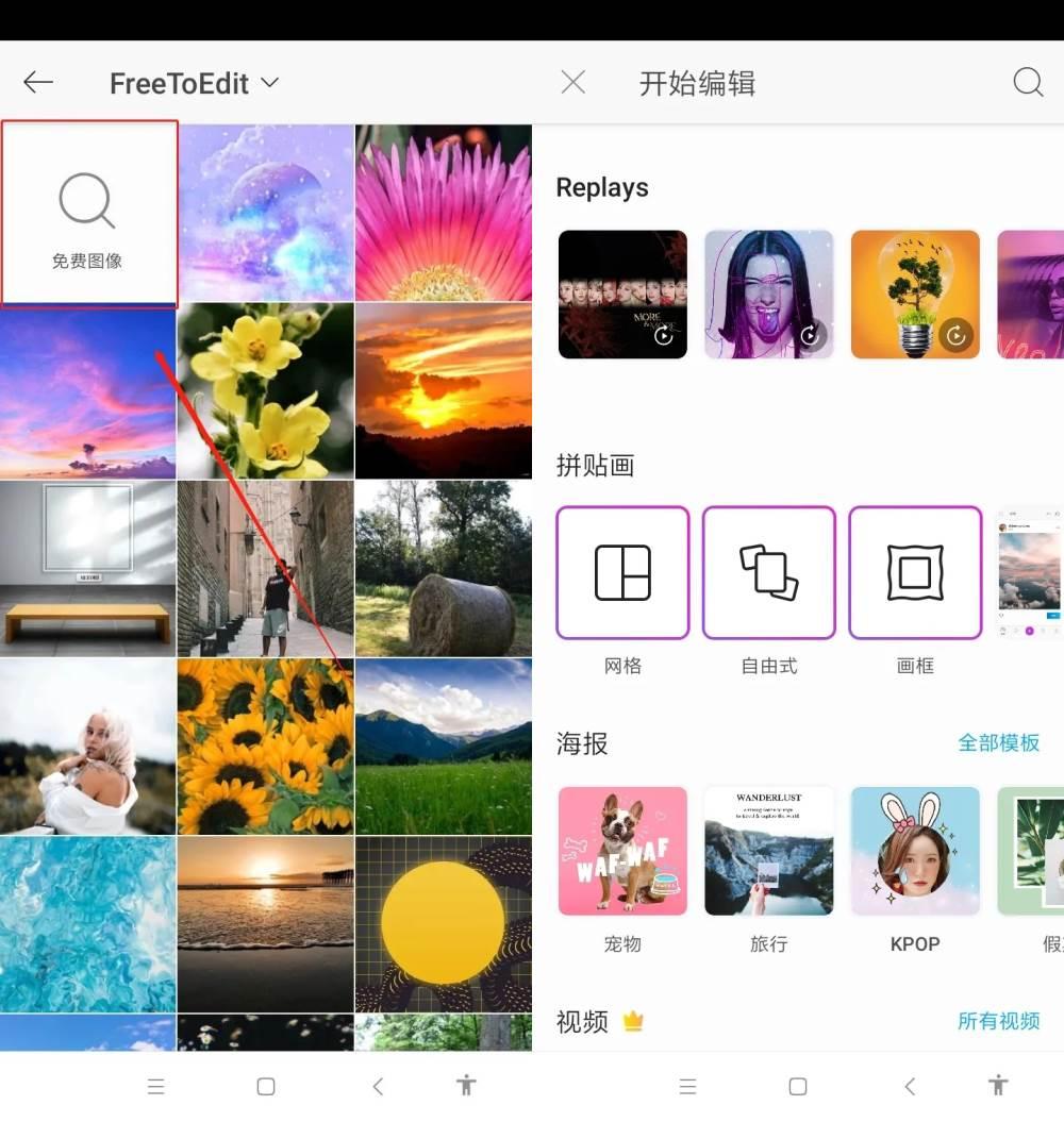 Picsart美易 v15.1.56直装/破解/高级/会员/国内/完美/Mod版