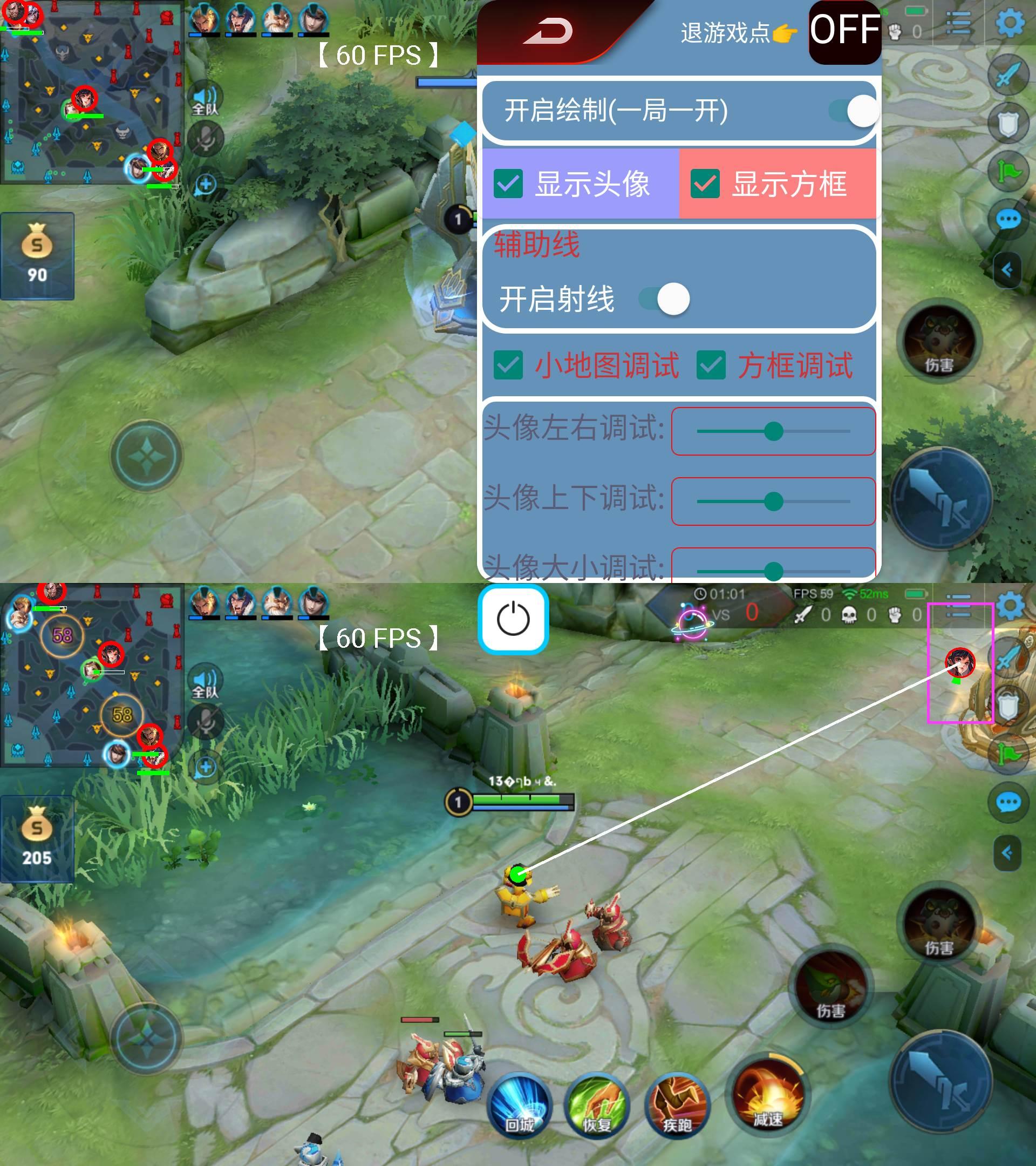 王者荣耀-TQ蓝豹小地图绘制全图透视辅助