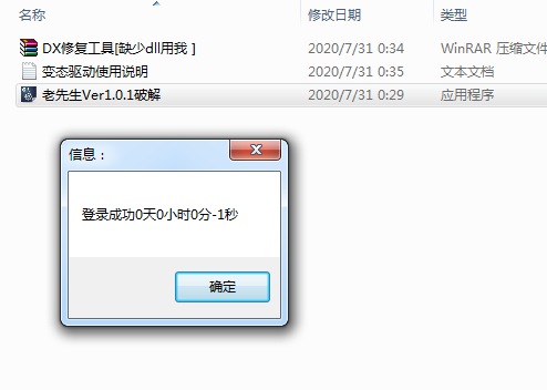 CF老先生1.0.1透视自瞄多功能变态辅助破解版