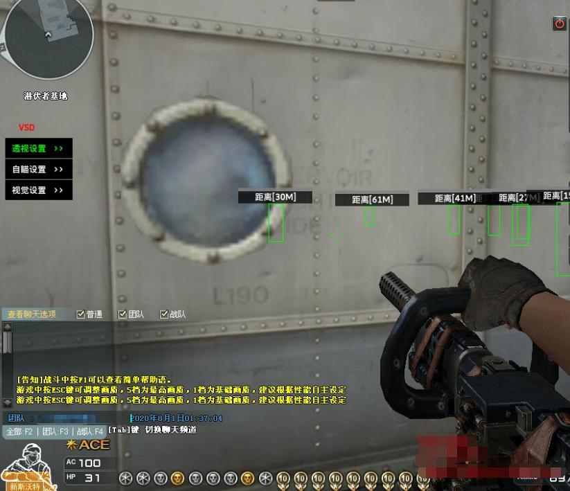 CF-VSD透视自瞄多功能辅助破解版