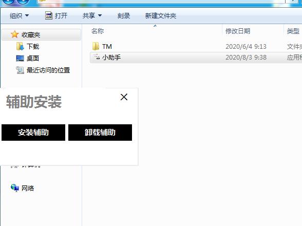 QQ飞车小助手全图瞬移自动跑图免费版
