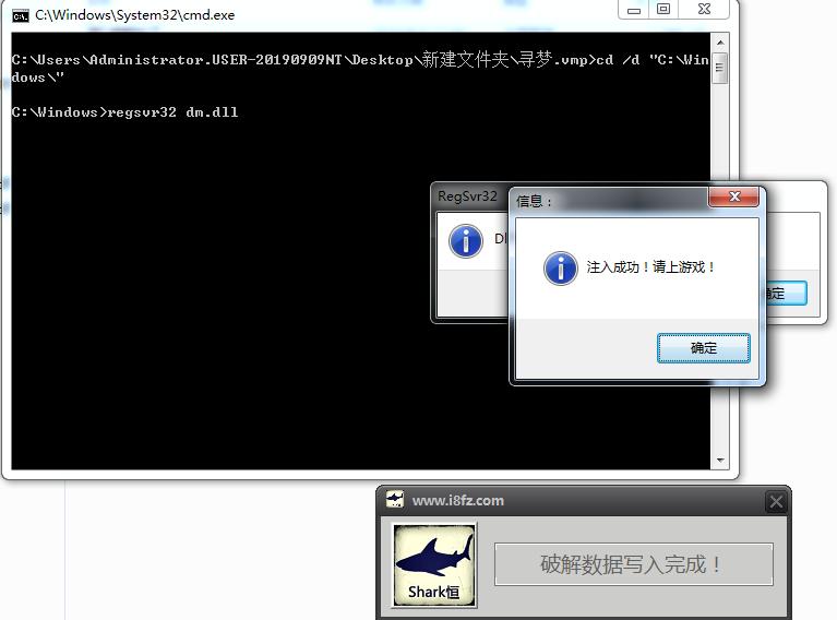 CF寻梦8.4透视自瞄辅助破解版本
