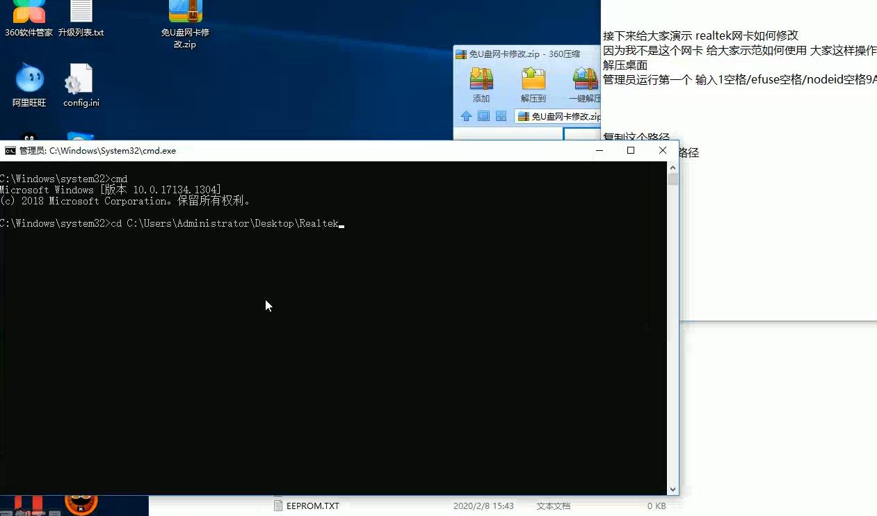 免U盘DOS硬刷MAC过机器码封禁(100%过)
